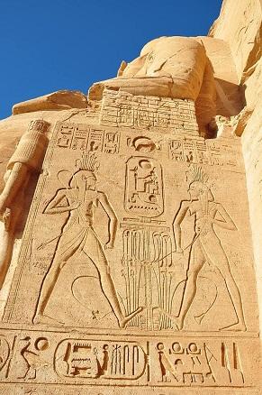 L'Égypte antique collectionbrain
